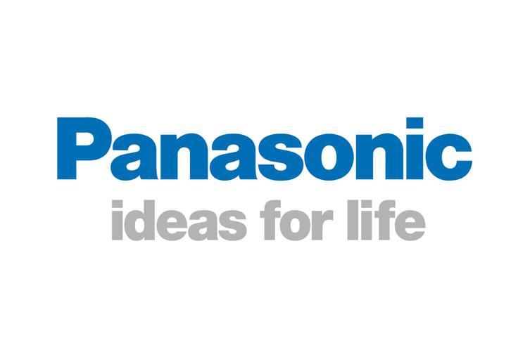 Pompy ciepła Panasonic